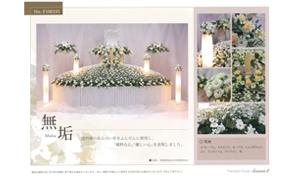 オリジナル生花祭壇~無垢~