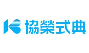 葬儀は協榮式典にお任せください。火葬7万円、家族葬28万円~