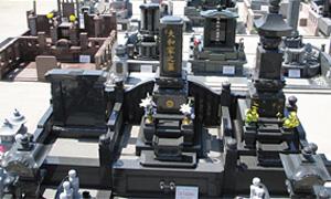 ヤマト佛商墓石センター