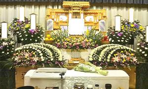 小さなお葬式~家族葬専門
