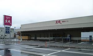 光風境港ホール